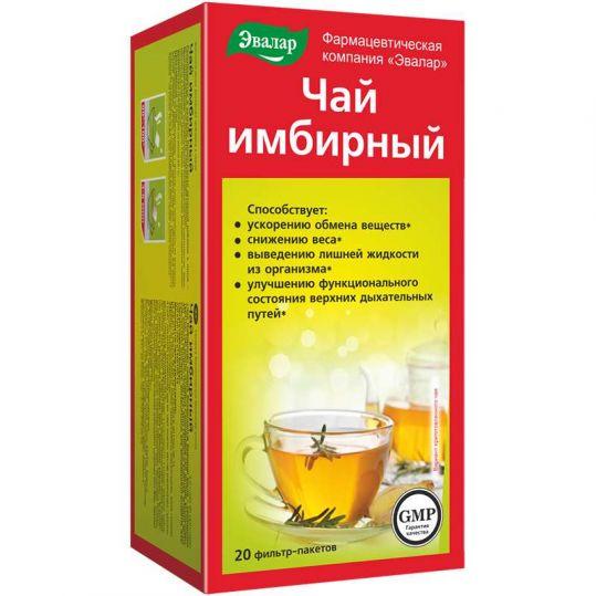 Чай имбирный 2г 20 шт. фильтр-пакет эвалар, фото №1