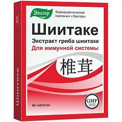 Шиитаке таблетки 0,56г 60 шт. эвалар