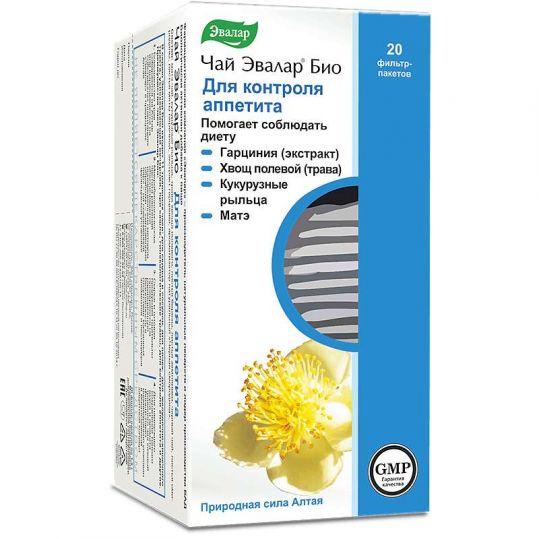 Эвалар био для контроля аппетита чай 1,5г 20 шт. фильтр-пакет эвалар, фото №1