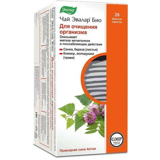 Эвалар био для очищения организма чай 1,5г 20 шт. фильтр-пакет эвалар, фото №1