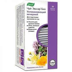 Эвалар био успокаивающий вечерний чай 2г 20 шт. фильтр-пакет