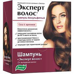 Эксперт волос шампунь 7мл 5 шт. саше