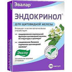 Эндокринол цена в москве