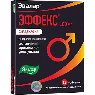Эффекс силденафил 100мг 15 шт. таблетки покрытые пленочной оболочкой