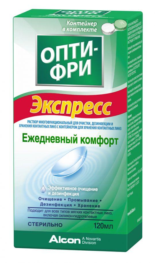 Опти-фри экспресс раствор для контактных линз 120мл алкон, фото №1