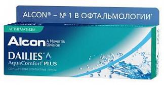 Дейлис аква комфорт плюс линзы контактные мягкие -1,25 30 шт.