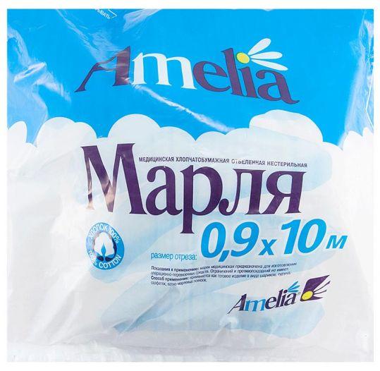 Амелия марля медицинская 90смх10м, фото №1