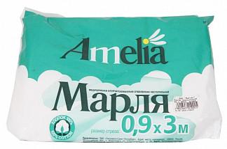 Амелия марля медицинская 90смх3м