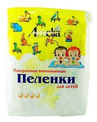 Амелия пеленки детские 60х60 10 шт.
