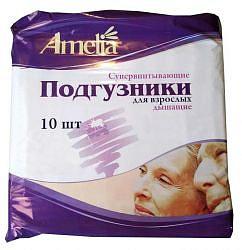 Амелия подгузники для взрослых размер l 10 шт.