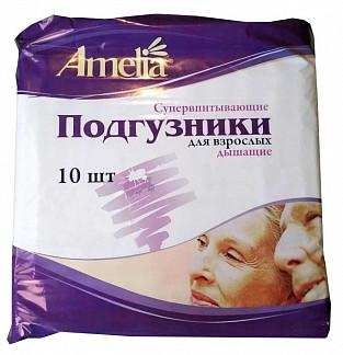 Амелия подгузники для взрослых размер m 10 шт.