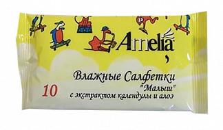 Амелия салфетки влажные детские малыш 60 шт.