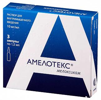 Амелотекс 10мг/мл 1,5мл 3 шт. раствор для внутримышечного введения
