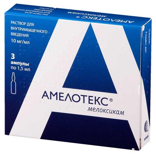 Амелотекс 10мг/мл 1,5мл 3 шт. раствор для внутримышечного введения, фото №1