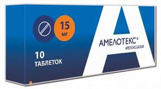 Амелотекс 15мг 10 шт. таблетки