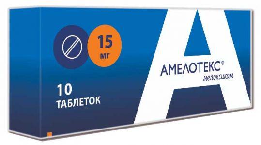 Амелотекс 15мг 10 шт. таблетки, фото №1
