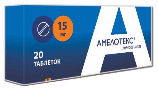 Амелотекс 15мг 20 шт. таблетки, фото №1
