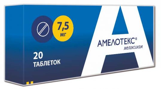 Амелотекс 7,5мг 20 шт. таблетки, фото №1