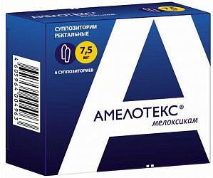 Амелотекс 7,5мг 6 шт. суппозитории ректальные