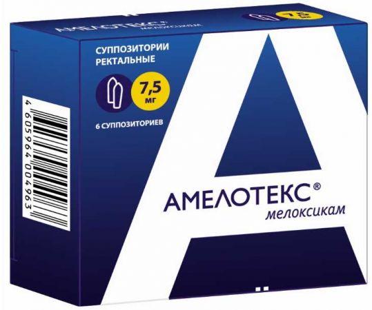 Амелотекс 7,5мг 6 шт. суппозитории ректальные, фото №1