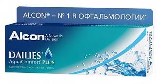 Дейлис аква комфорт плюс линзы контактные мягкие -3,0 30 шт.