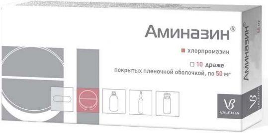 Аминазин 50мг 10 шт. драже, фото №1