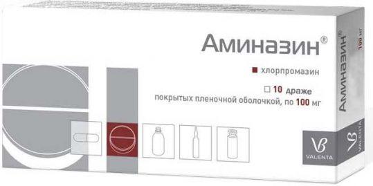 Аминазин 100мг 10 шт. драже, фото №1