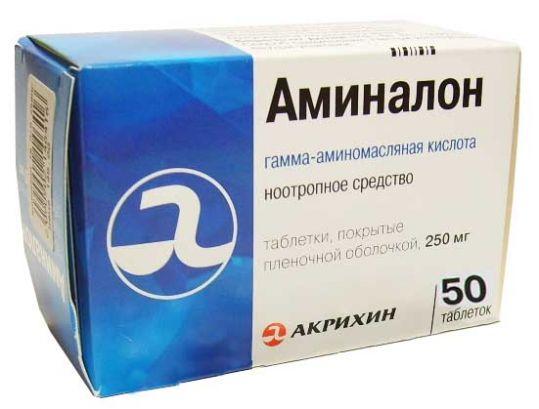 Аминалон 250мг 50 шт. таблетки покрытые оболочкой, фото №1