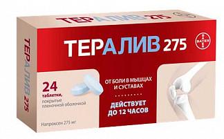 Тералив 275 275мг 24 шт. таблетки покрытые пленочной оболочкой