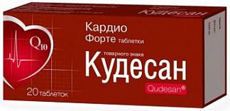 Кудесан q10 форте таблетки 20 шт.