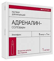 Адреналин-солофарм 1мг/мл 1мл 5 шт. раствор для инъекций