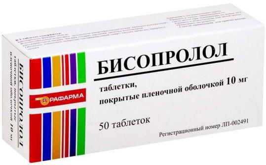 Бисопролол 10мг 50 шт. таблетки покрытые пленочной оболочкой, фото №1