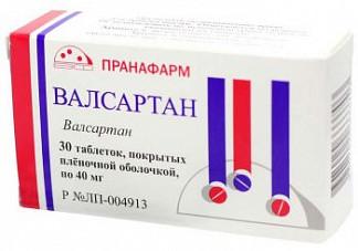 Валсартан 40мг 30 шт. таблетки покрытые пленочной оболочкой