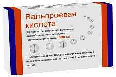 Вальпроевая кислота 300мг 30 шт. таблетки с пролонгированным высвобождением покрытые пленочной оболочкой