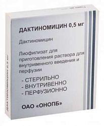 Дактиномицин 0,5мг 5 шт. лиофилизат для приготовления раствора для внутривенного введения и перфузий