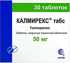 Калмирекс табс 50мг 30 шт. таблетки покрытые пленочной оболочкой