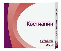 Кветиапин 200мг 60 шт. таблетки покрытые пленочной оболочкой