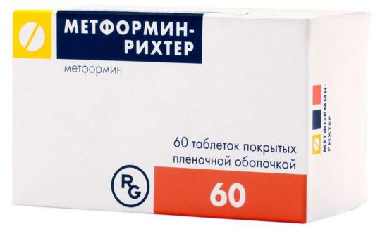 Метформин-рихтер 1000мг 60 шт. таблетки покрытые пленочной оболочкой, фото №1