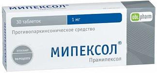 Мипексол 1мг 30 шт. таблетки