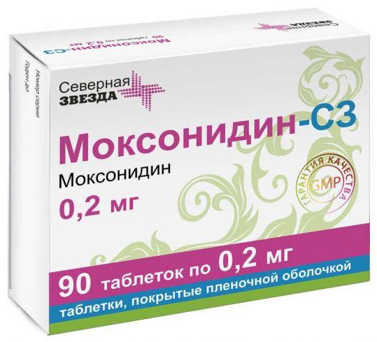 Моксонидин-сз 0,2мг 90 шт. таблетки покрытые пленочной оболочкой, фото №1