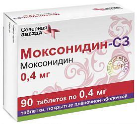 Моксонидин-сз 0,4мг 90 шт. таблетки покрытые пленочной оболочкой
