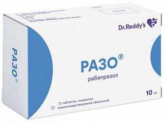 Разо 10мг 15 шт. таблетки покрытые кишечнорастворимой оболочкой