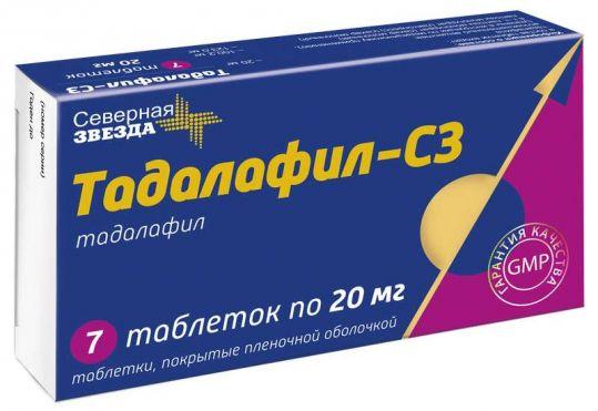 Тадалафил-сз 20мг 7 шт. таблетки покрытые пленочной оболочкой, фото №1