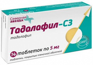 Тадалафил-сз 5мг 14 шт. таблетки покрытые пленочной оболочкой