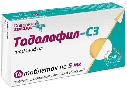 Тадалафил-сз 5мг 14 шт. таблетки покрытые пленочной оболочкой, фото №1