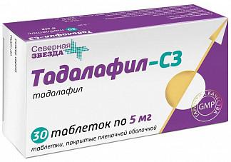 Тадалафил-сз 5мг 30 шт. таблетки покрытые пленочной оболочкой