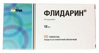 Флидарин 10мг 20 шт. таблетки покрытые пленочной оболочкой