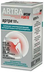 Артра мсм форте 60 шт. таблетки покрытые пленочной оболочкой