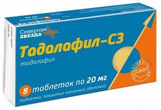 Тадалафил-сз 20мг 8 шт. таблетки покрытые пленочной оболочкой