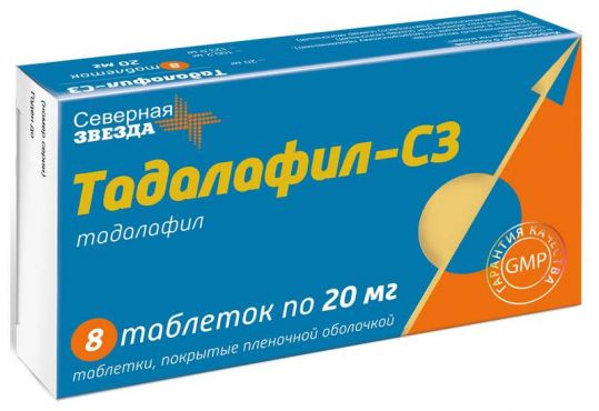 Тадалафил-сз 20мг 8 шт. таблетки покрытые пленочной оболочкой, фото №1